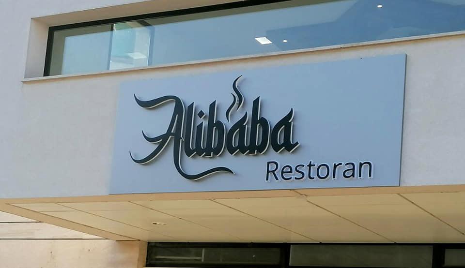 30-alibaba